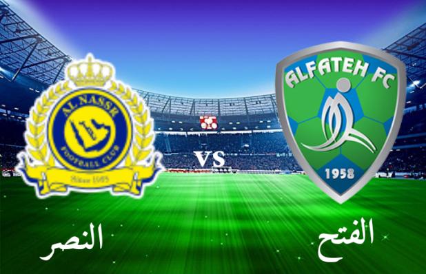 موعد مشاهدة مباراة النصر والفتح عبر يلا شوت مباريات اليوم