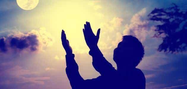 اذا كان بينك وبين الله خبيئة من عمل صالح فادعو بها لعل الله يكشف الغمه