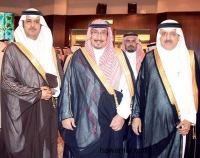 زواج محمد داوود الشريان d.php?hash=1HW1YOFYL