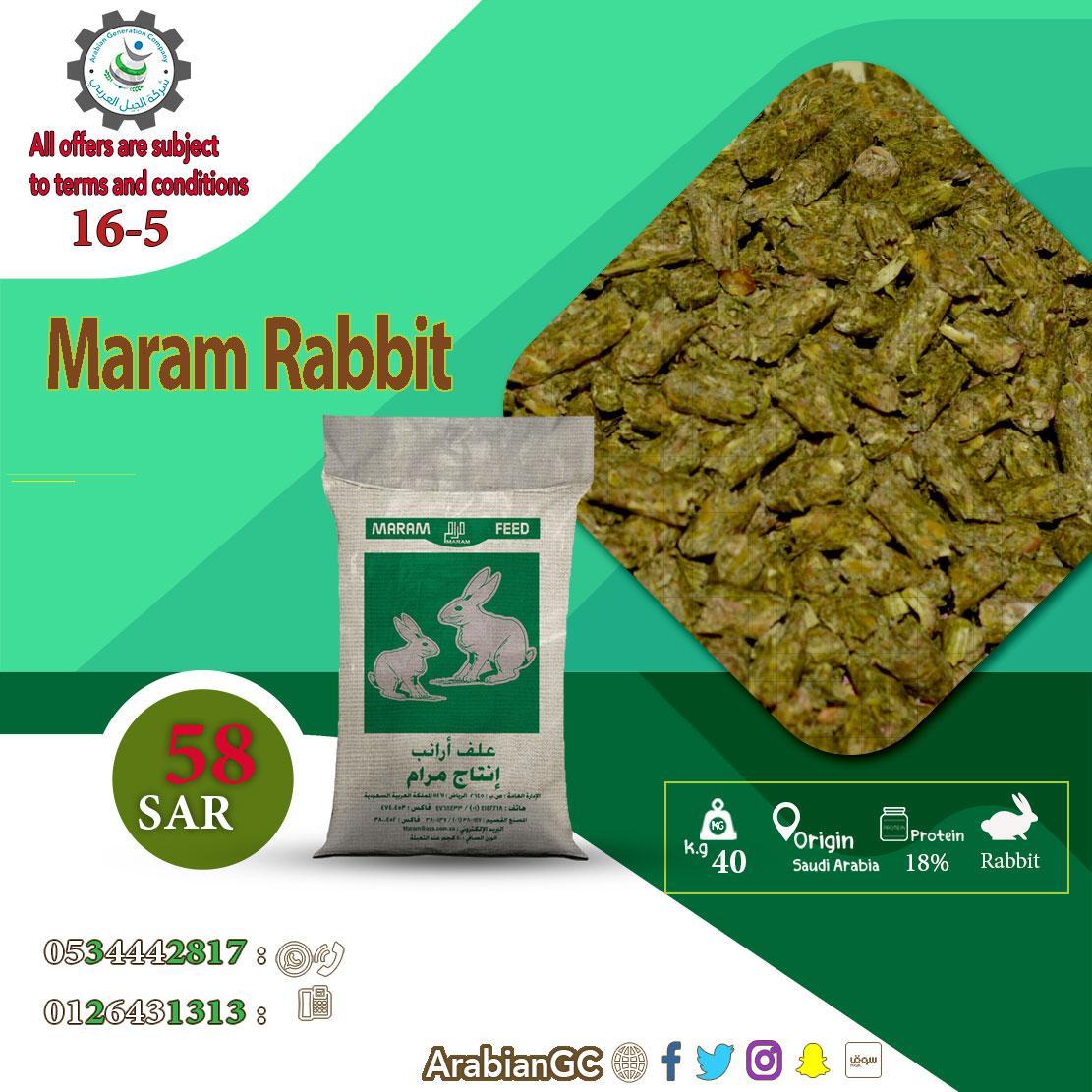 Maram rabbits feed d.php?hash=1J5Y44GT2