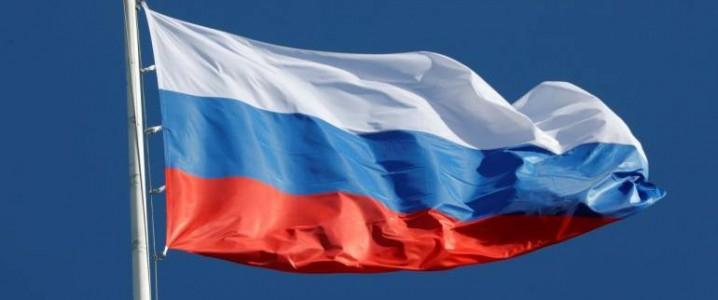 تصريح روسيا الأخير