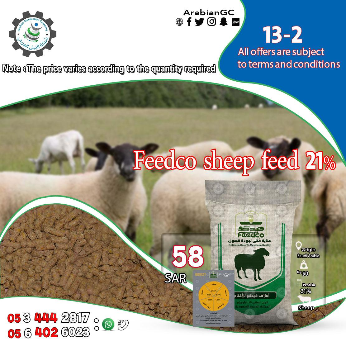 Feedco sheep feed sale from d.php?hash=2CNLS7864