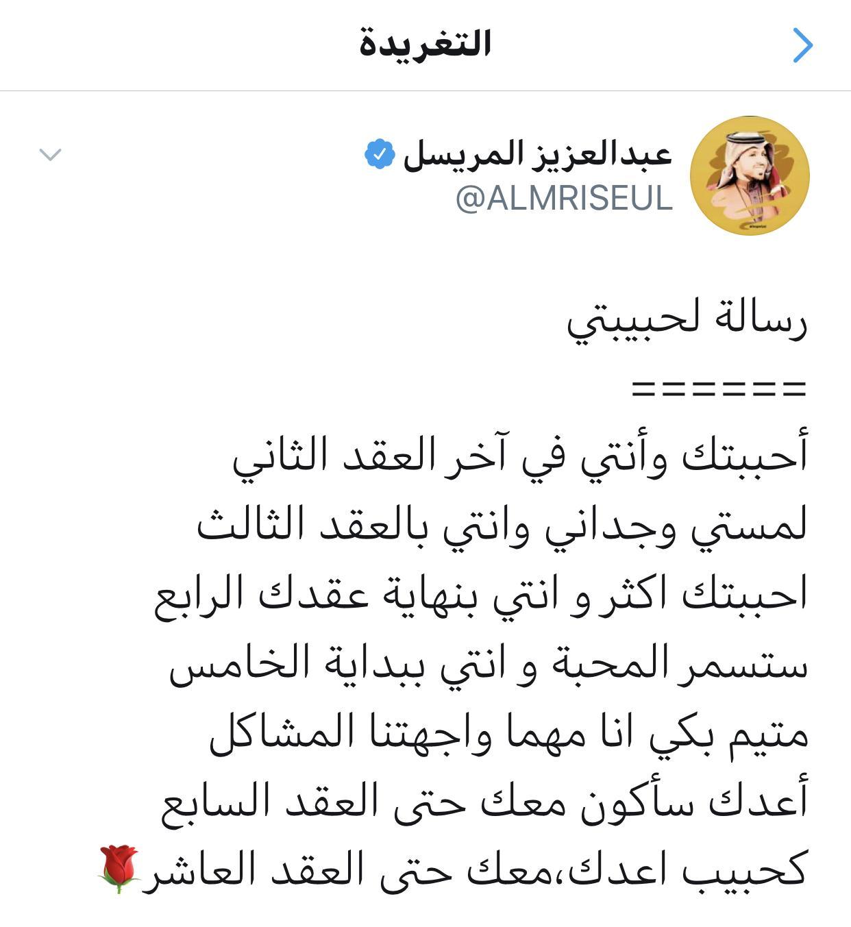 رد: سهم الاسماك لمن سأل عنه !!!
