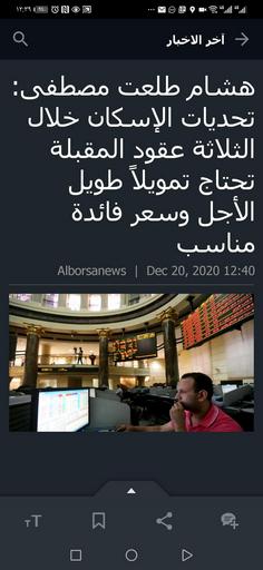 رد: 💘 وكالة فيتش : ---> عن بنوك المملكة ---> لا تزال الأقوى عالميا وخليجيا