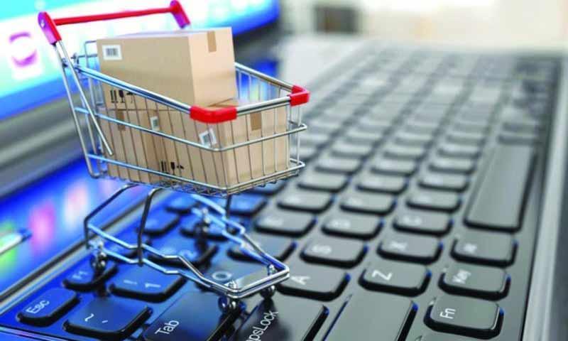 مواقع الكترونية تجارية منوعة  .لعلك تستفيد منها ....