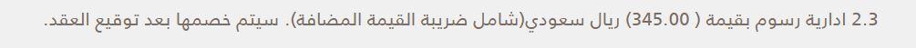 رد: التسهيلات الإسلامية (دراية ,الراجحي , البلاد ) , تقرير مصور ومفصل