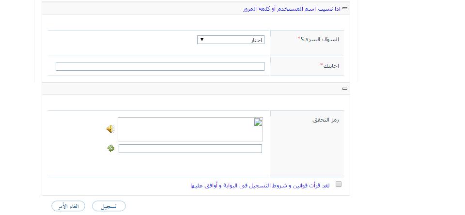 لايمكن التقديم الوظائف الجديدة 7860 d.php?hash=47Y7V7BOKF6FCHJUI2YZRZ3EK1FM1N
