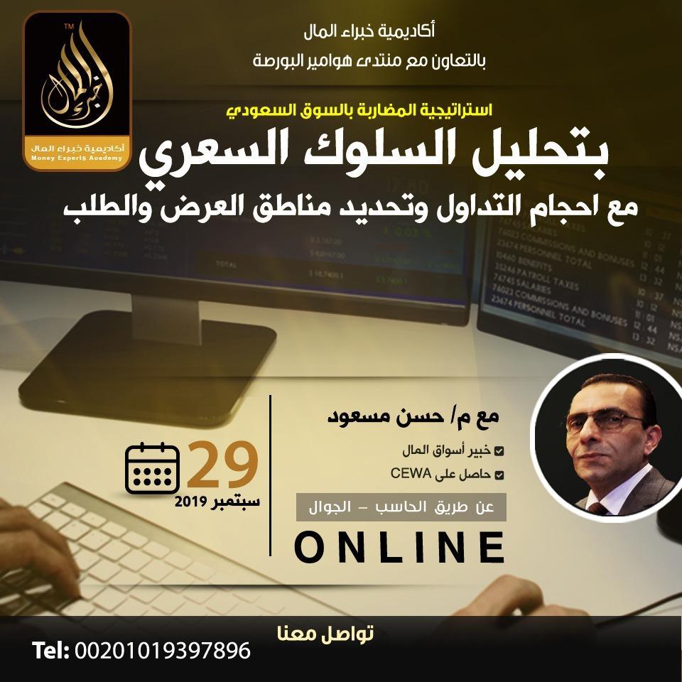 رد: على ذمة قناة العربية هذا احدى اسباب نزول الاسهم اليوم