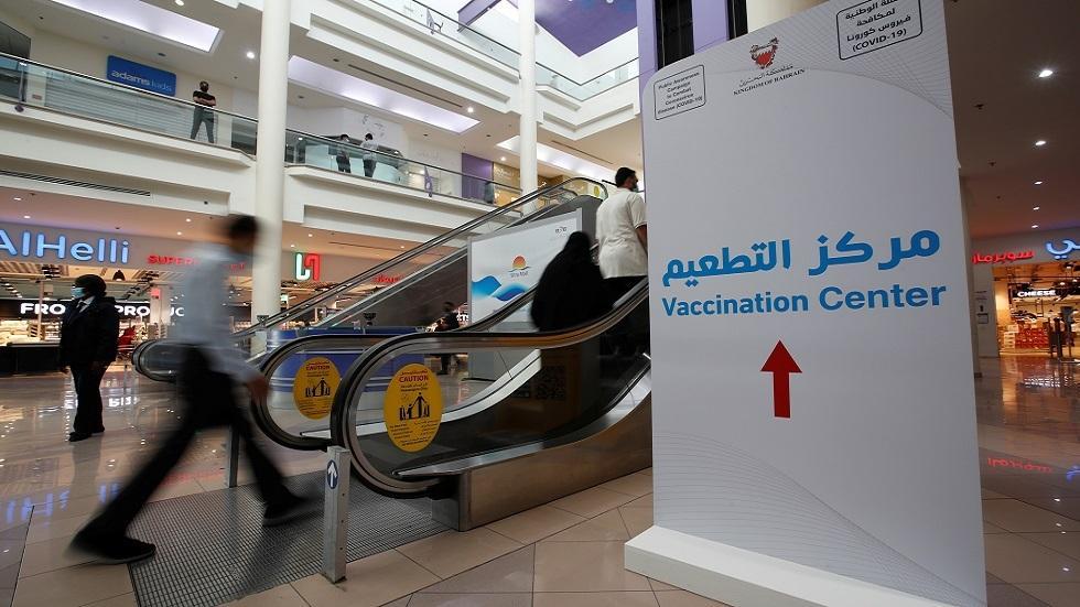 العربية/  البحرين فتح جميع الأماكن للمطعمين والغير متطعمين اعتبارا من اليوم