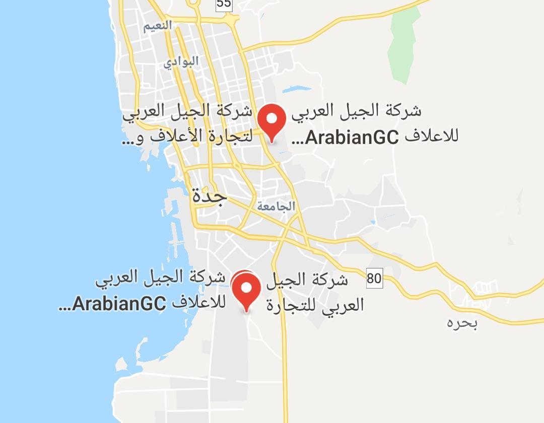 شـركة الجيل العربي للتجارة تقدم d.php?hash=5N2NBBS72