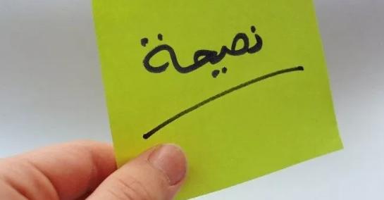 نصيحة للي عنده ابن او ابنه في الثانوي القبول في الجامعات فيه صعوبة