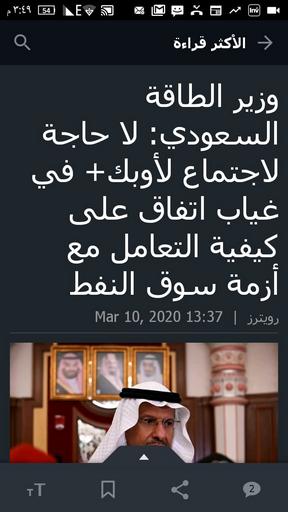 رد: عااااااجل -----------> ويحدث  -------> الاااااان