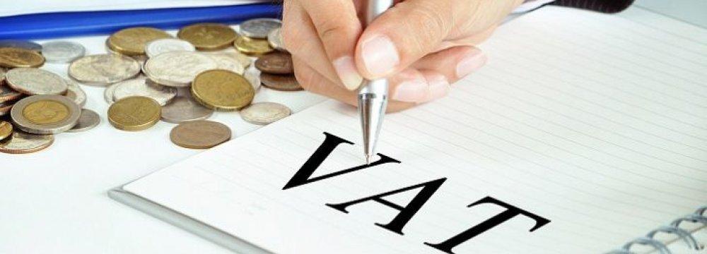 رد: لماذا البنك يأخذ ضريبة مضافة على عملية البيع والشراء !!