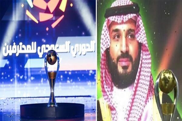 كاس سمو سيدي محمد بن سلمان