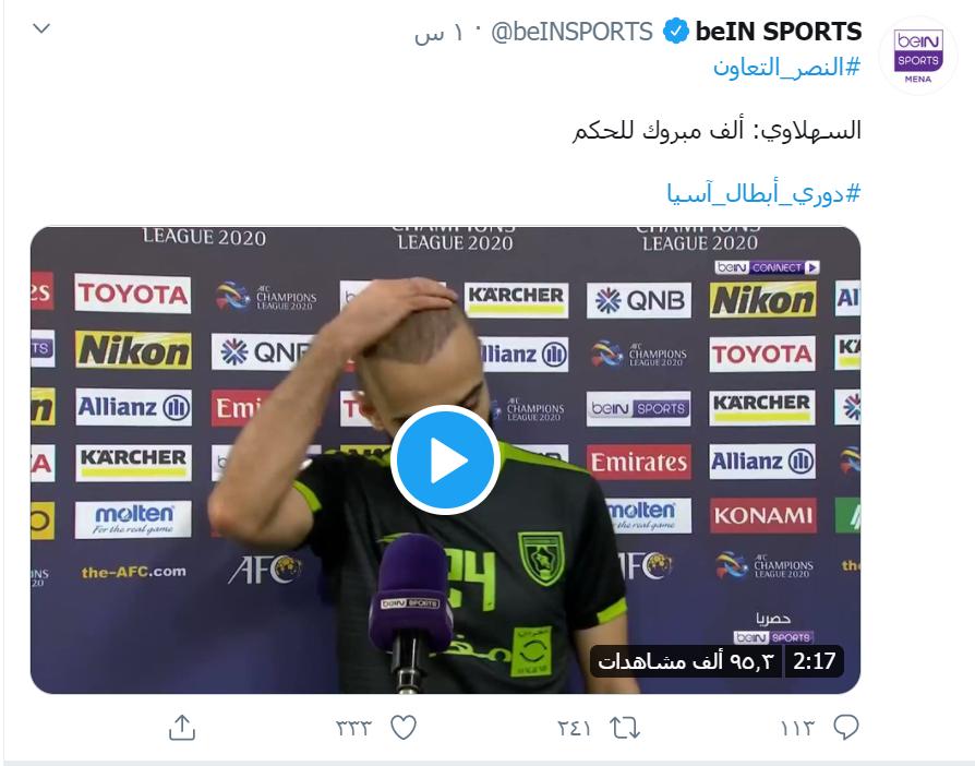 رد: 🤚🤚 في ضل غياب العالمي الهلال... فرصه لباقي ممثلي الوطن!!