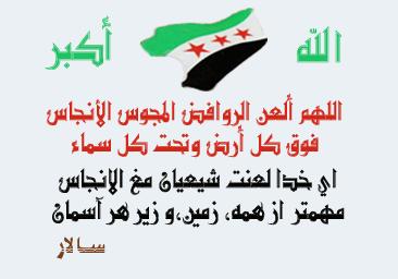 مميز القصير معركة التوحيد الشيخ نائل مصران