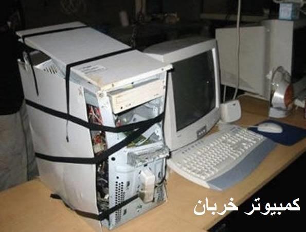 رد: جبل عمر+ تهامة