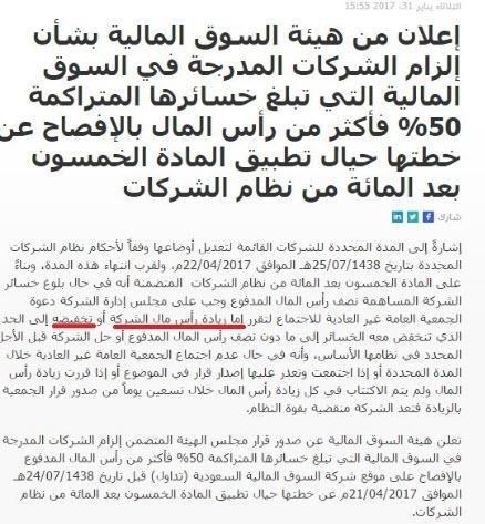 رد: ۩๑ متابعة هوامير البورصة اليومية ۞ اللـــحـــ الاثنين 3/20/ 2017 ــــظية ๑۩