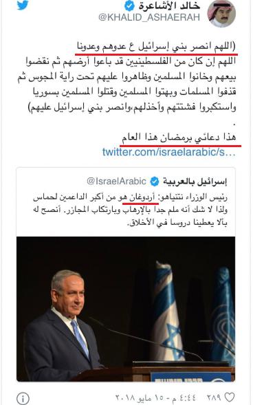 رد: وفاة خالد الأشاعرة ..