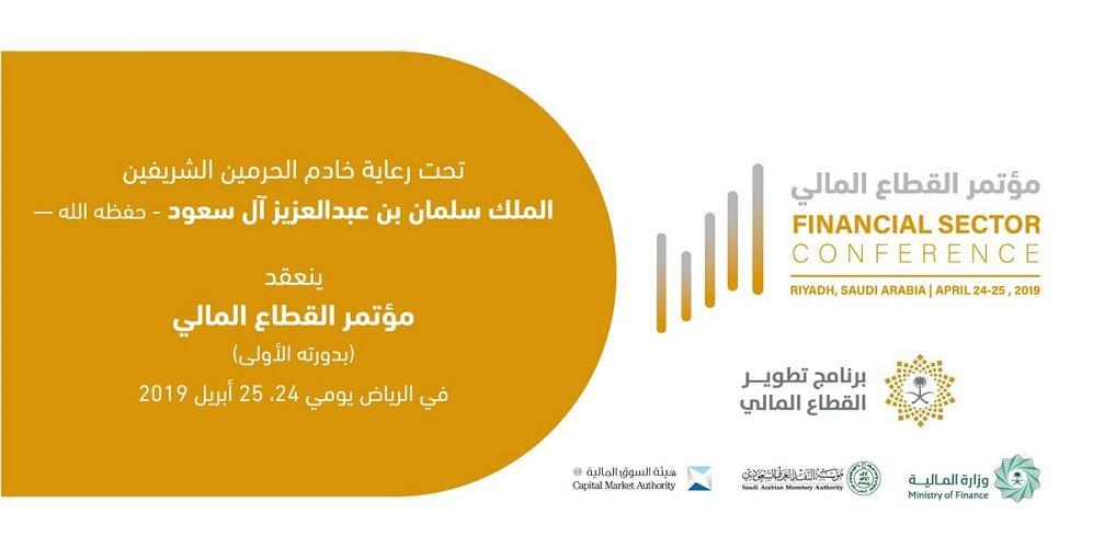 كبار المستثمرين الدوليين يعودون السعودية غياب أشهر