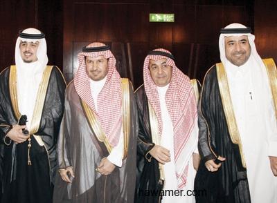 زواج محمد داوود الشريان d.php?hash=7M6EJC4BO