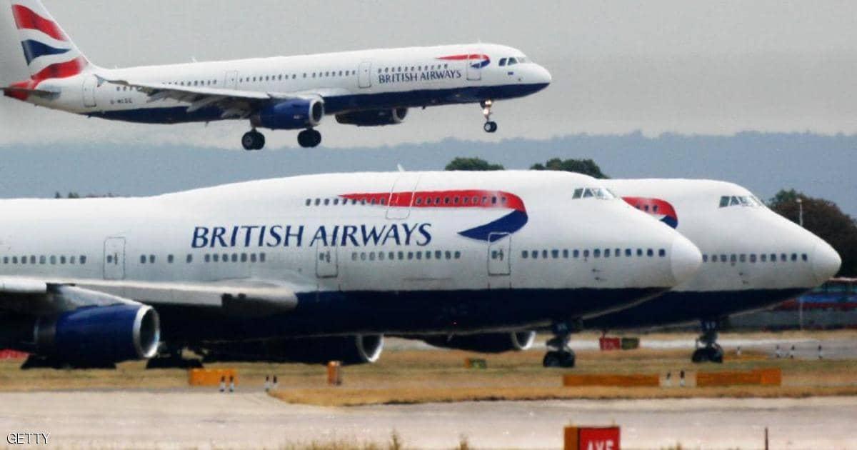 عاجل : شركات طيران أوروبية كبرى تعلق رحلاتها إلى القاهره