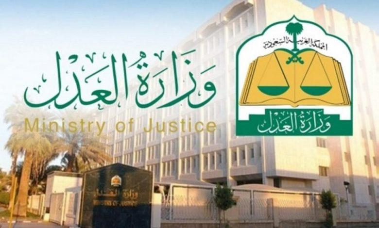 """رد: وزير العدل يؤكد إلغاء """"إيقاف الخدمات"""" .. ويكشف عن آلية التعامل الجديدة"""