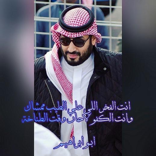رد: رسميا .. النصر بطل الدوري السعودي بعد اكتمال المسلسل الدراميتيكي.......