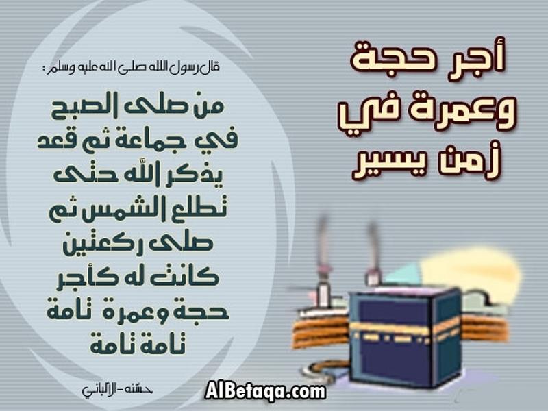 رد: ان الله وملائكتة يصلون على النبي ياايها الذين امنوا صلوا عليه وسلموا تس