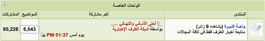 رد: لَقَطَات نَــادِرَة ]|~