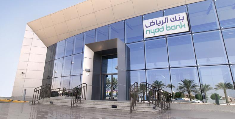 بنك الرياض والمحفظة الدولية
