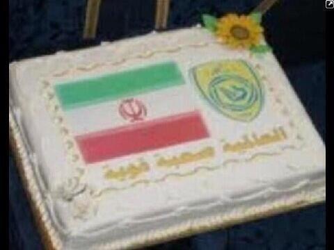 رد: 🤚🤚 النصر وسبهان الإيراني!! هل تنفك العقده!