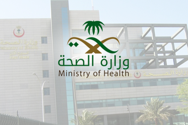 تخصيص قطاع التصوير الطبي والأشعة التجمع الصحي الثاني بمنطقة الرياض