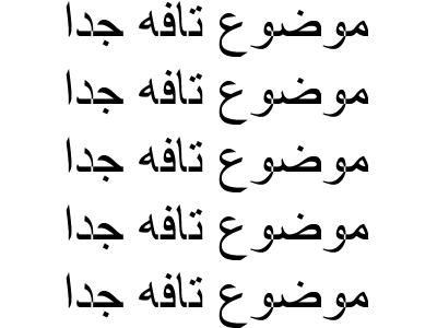 طريقه محاربه المواضيع التافهه والعنصريه