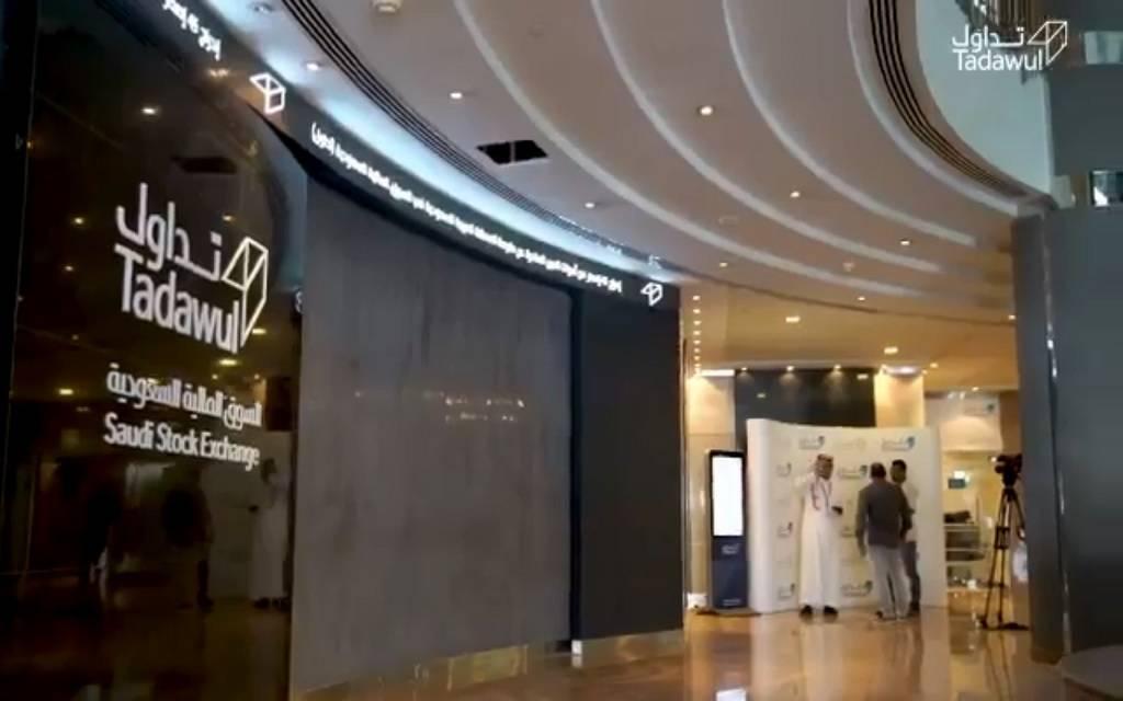 رد: ~¤ô_ô¤~ متابعة هوامير اليومية للسوق السعودي الخميس ▼▲ 24  / 05 / 2018~¤ô_ô¤~
