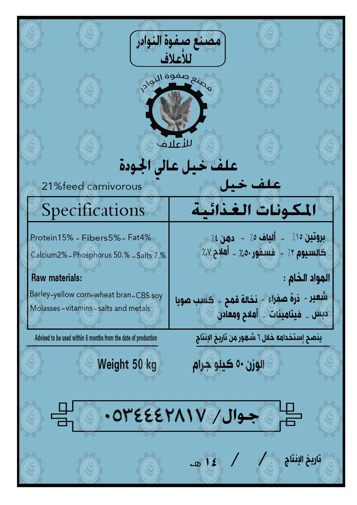 special offer from Arabian Generation d.php?hash=C58YCSJ2H