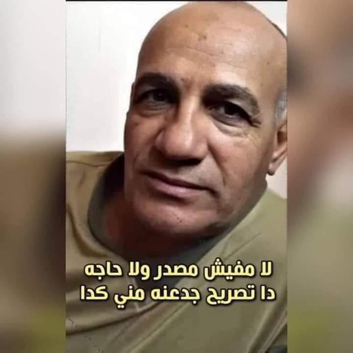 رد: حادث مؤلم في الرياض اسد ياكل من يقوم بتربيته