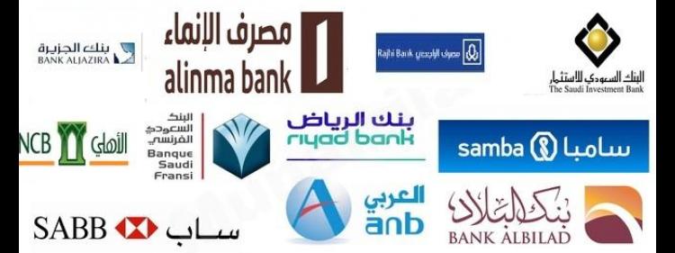 وش يستفيد البنك من العملاء اللي عندهم ملايين ؟؟