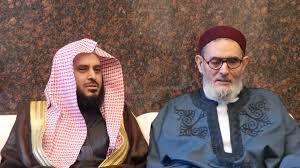 فتاوى القطبيين: يجوز الحج النافلة سعود
