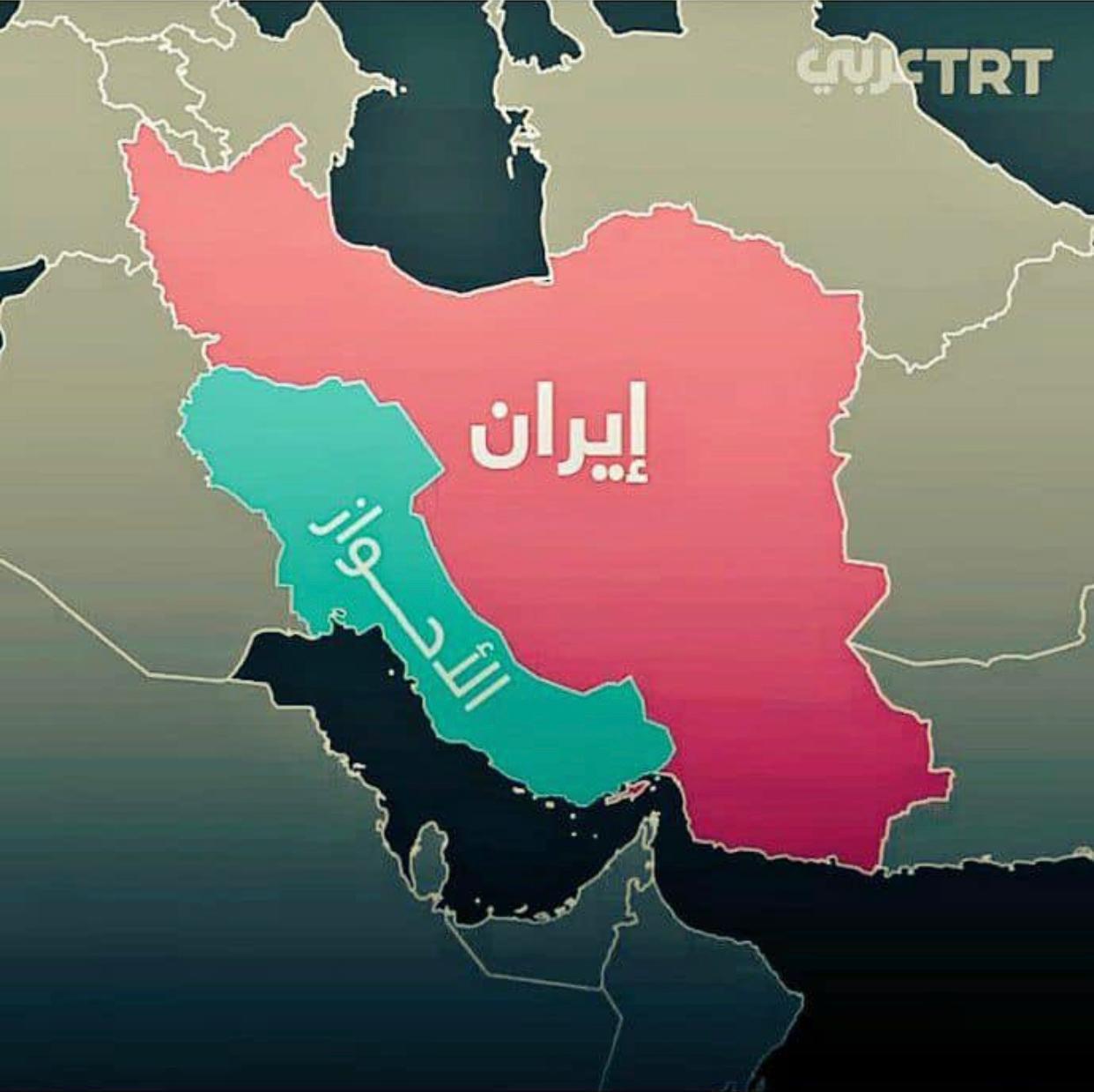 💥 الصراخ الفارسي يتصاعد بعد نشر قناة trt 💥