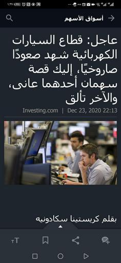 رد: وكالة فيتش : ------> عن بنوك المملكة ------> لا تزال الأقوى عالميا وخلي