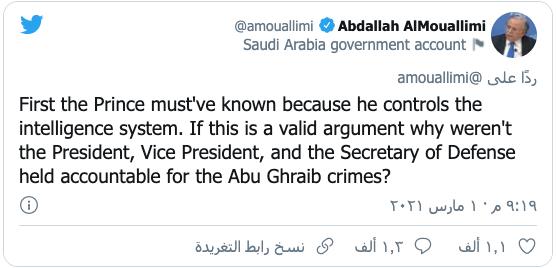 Cnn: المملكة العربية السعودية عبر ممثلها في الأمم المتحدة ترد على تقرير cia