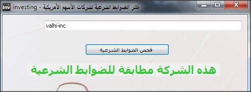 رد: صفحه خاصه رايح بحول الله تكون محدثه يوميا لاقتناص افضل الفرص