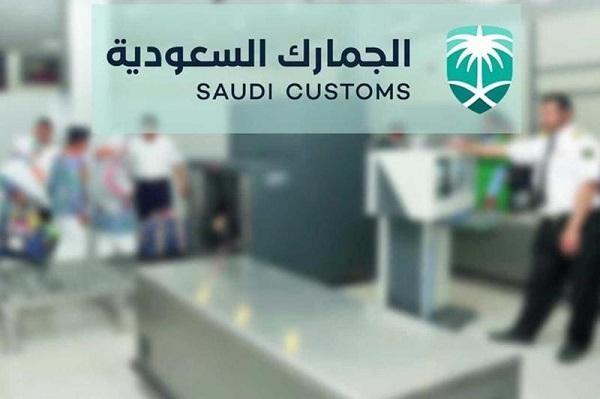 الجمارك تؤكد ضرورة التزام المسافرين بإجراءات الإقرار.للذين بحوزتهم عملات
