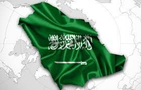 اللهم احمي بلادنا وحكامنا وجنودنا وشعبنا واقتصادنا ...