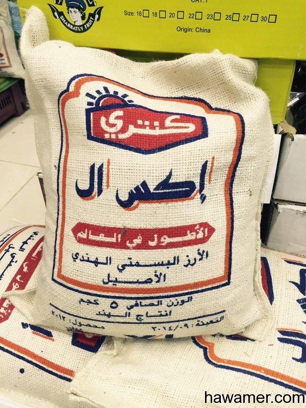 رد: كبسة حـــــاشي على رز  xl