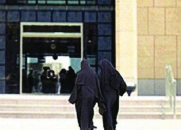 """محكمة بجدة تُغرم سيدة 50 ألف ريال لإدانتها بـ""""تخبيب"""" صديقتها على زوجها"""