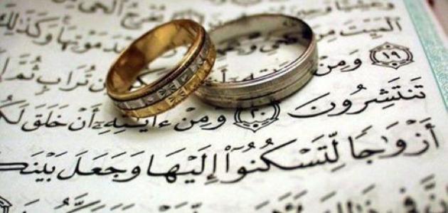 الزواج لذة شهر و غلاء مهر و عذاب دهر