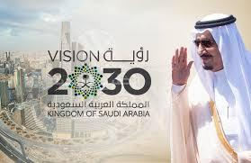 بيعة الملك سلمان.. وفاء وعطاء...التنمية تنطق بالمنجزات والمستقبل الواعد
