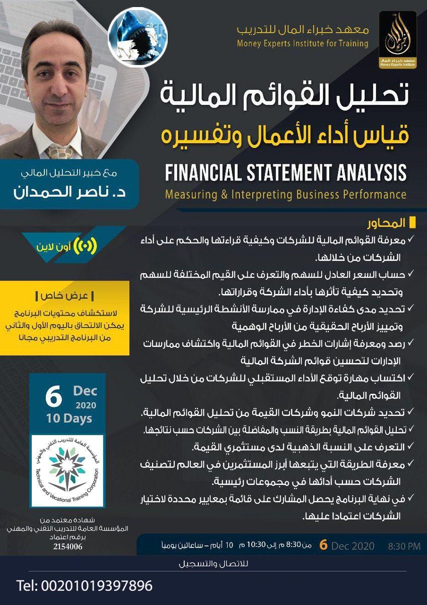 رد: سهم اتحاد الخليج